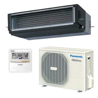 Ofertas aire acondicionado conductos panasonic en zaragoza for Aire acondicionado por conductos panasonic